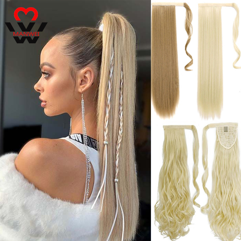 MANWEI Long Straight Synthetic Ponytail Wrap Around Clip In Ponytail Hair Extensions Heat Resistant Hair Tail
