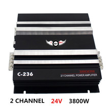 Amplificador automático de audio AB de alta potencia DC 24v 2CH, amplificador acústico Mosfet de los angeles mejor calidad