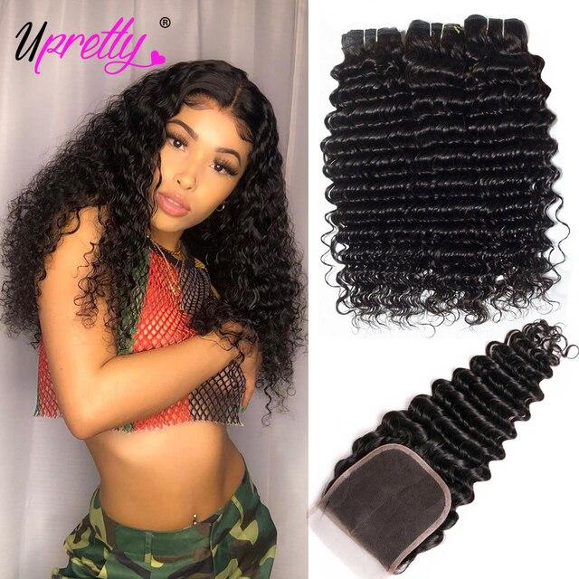 Upretty שיער ברזילאי שיער Weave חבילות עם סגירת 3 צרור עם סגירת תחרה רמי שיער טבעי עמוק גל חבילות עם סגירה