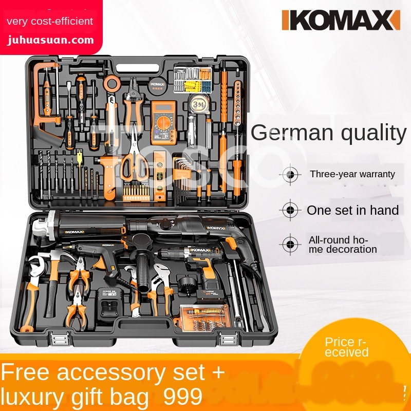 Household Electric Hand Tool Set Hardware Special Maintenance Multifunctional Universal Toolbox