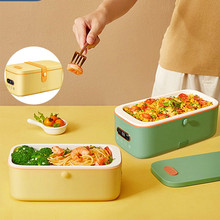 Mini Electric Lunch Meals 1L Heating Box Automatic Portable Fast Heating Electric Rice Cooker Food Warmer Container