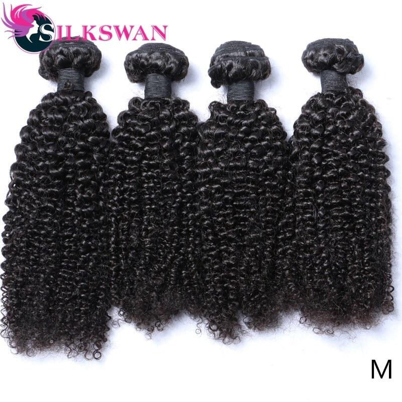 Silkswan-extensiones de cabello humano mechones rizados y rizados, extensiones de cabello brasileño Remy, 1/3/4 uds, Color Natural de 8-26 pulgadas para mujer