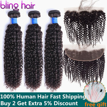 bling hair Kinky Curly Hair Bundles With Frontal 13*4 Free Part Lace C