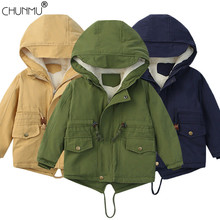 Hooded Jacket Trench-Coat Plush Baby-Boy Winter Cotton Children's Thick Solid