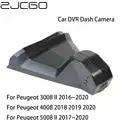 Voiture DVR enregistreur Dash Cam caméra Wifi enregistreur vidéo numérique pour Peugeot 3008 4008 5008 MK2 2016 2017 2018 2019 2020