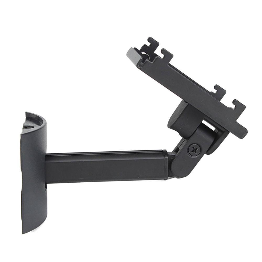 LEORY Black/ White Metal Wall Mount Bracket Speaker Holder For BOSE UB20 II Speaker Wall Ceiling Speaker Strand
