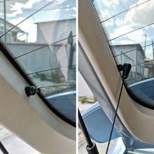 Cordão de fixação para trás de carro, 2 peças, clipes traseiros para ford focus C-MAX 2006 ~ 08 g8te