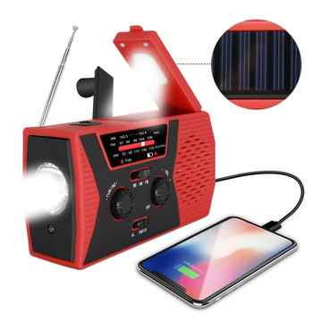 Portable Searchlight Outdoor Household LED Flashlight Emergency Radio Survival Light Solar Hand Crank Self Powered Reading Lamp - Category 🛒 All Category