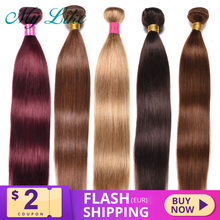 My Like Brazilian Straight Hair 4 Bundles Human Hair Weave +% 234 Light Brown Brazilian Non-remy Human Straight Волосы Наращивание