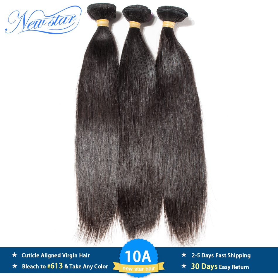 Brazilian Straight Virgin Hair 1 3 4 Bundles Natural Color Unprocessed 10A Cuticle Aligned New Star