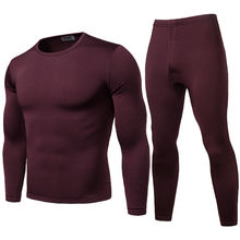 4 Colors Men Winter Warm Velvet Inner Wear Thermal Underwear Long Johns