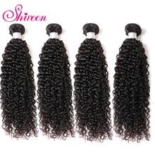 몽골어 곱슬 곱슬 머리 4 번들 거래 100% 인간의 머리카락 번들 온라인 자연 블랙 비 레미 티슈 cheveux bresiliens