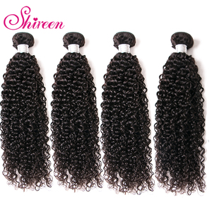 Image 1 - Mongolian Kinky Curly Hair 4 Bundles Deal 100% Human Hair Weave Bundles Online Natural Black Non Remy tissage cheveux bresiliens