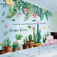 """[shijuehezi] комнатные растение настенный наклейки """"сделай"""