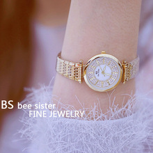 2019 Top Brand Luxury Women Quartz Watch Diamond Rhinestone Dress Watches Ladies Wristwatch Relogios Femininos montre femme