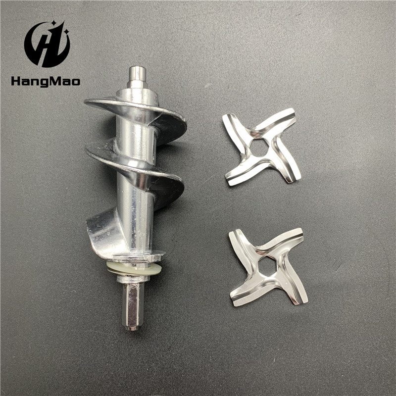 Meat Grinder Screw Auger Spare Parts Feedscrew MS-0694706 For Moulinex Kitchen Appliance