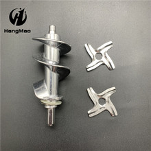 Meat Grinder Screw Auger Spare Parts Feedscrew MS-0694706 for Moulinex Kitchen Appliance 5 pcs high quality meat grinder parts for axion plastic sleeve screw kitchen appliance parts