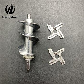 고기 분쇄기 나사 auger 예비 부품 feedscrew moulinex 주방 기기 용 MS-0694706