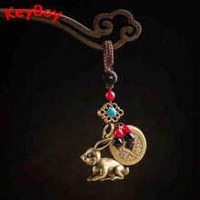 Coelho Do Zodíaco Chaveiro Cordão Pingentes de Bronze do vintage Corda Trançada Handmade Chinês Cinco Imperadores Moedas Feng Shui Sorte Enforcamentos