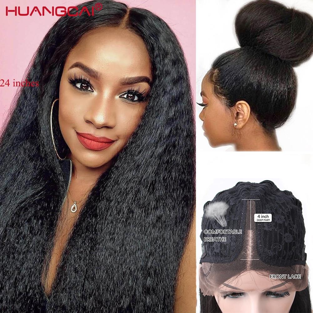 Parte do meio do laço parte peruca kinky em linha reta brasileiro do laço perucas de cabelo humano pré arrancadas remy 13*1 perucas de cabelo humano para mulher