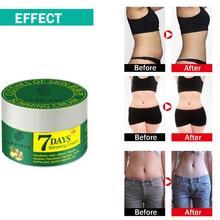 50g/30g/20g/10g Ginger Slimming Weight Lose Cream Fat Burning Anti-cellulite Leg Cream Body Waist Effective Reduce TSLM1