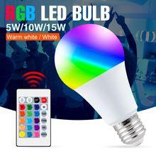 Светодиодный лампы rgb светильник e27 Точечный светодиодный