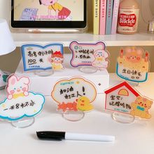 Creative Transparent Acrylic Note Board DIY Wordpad Message Board Phone Holder Desktop Plastic Holder Name Card Friends Gifts