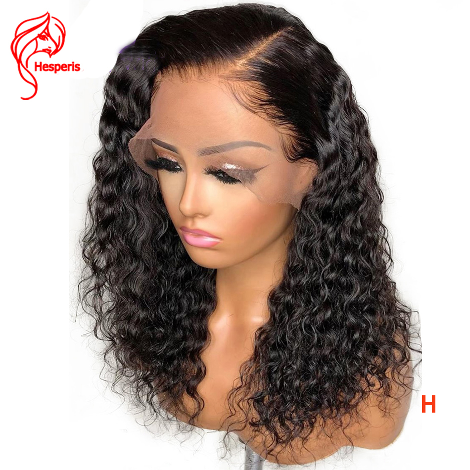 Hesperis Curly Lace Front Wigs  Brazilian Remy 13x6 Lace Front Human Hair Wigs With Baby Hair 150 Density Pre Plucked Wig