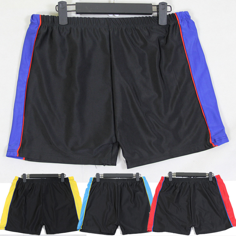 Men Adult Plus-sized Casual AussieBum Solid Color Conservative Dad Middle-aged Hot Springs Swimming Trunks