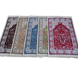 Image 5 - 2020 new fashion dywanik modlitewny muzułmański haj prezent dywan modlitewny Janamaz sajah islamska mata 70 × 110CM