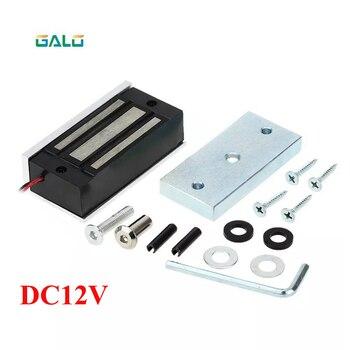 280 кг 600LB одной двери 12V электрический замок для двери магнитный электромагнитный замок усилие зажима для Система контроля доступа