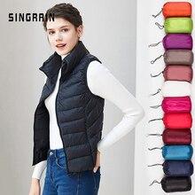 Singrain女性ダウンベストジャケット 100% 白アヒルダウンベスト超軽量ノースリーブベストジャケット冬暖かいプラスサイズのチョッキ