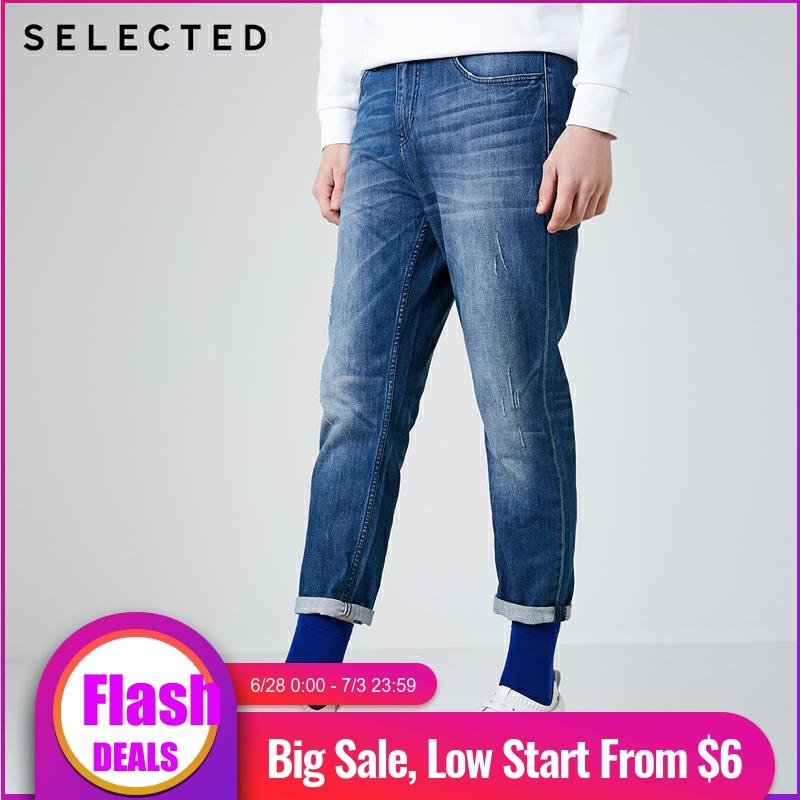 SELECTED Men's Spring Loose Fit Lycra Stretch Crop Jeans C 419132505