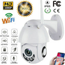 Full HD 1080P WIFI IP Camera Wireless Outdoor CCTV HD Home Security Camera IR Night Vision(China)
