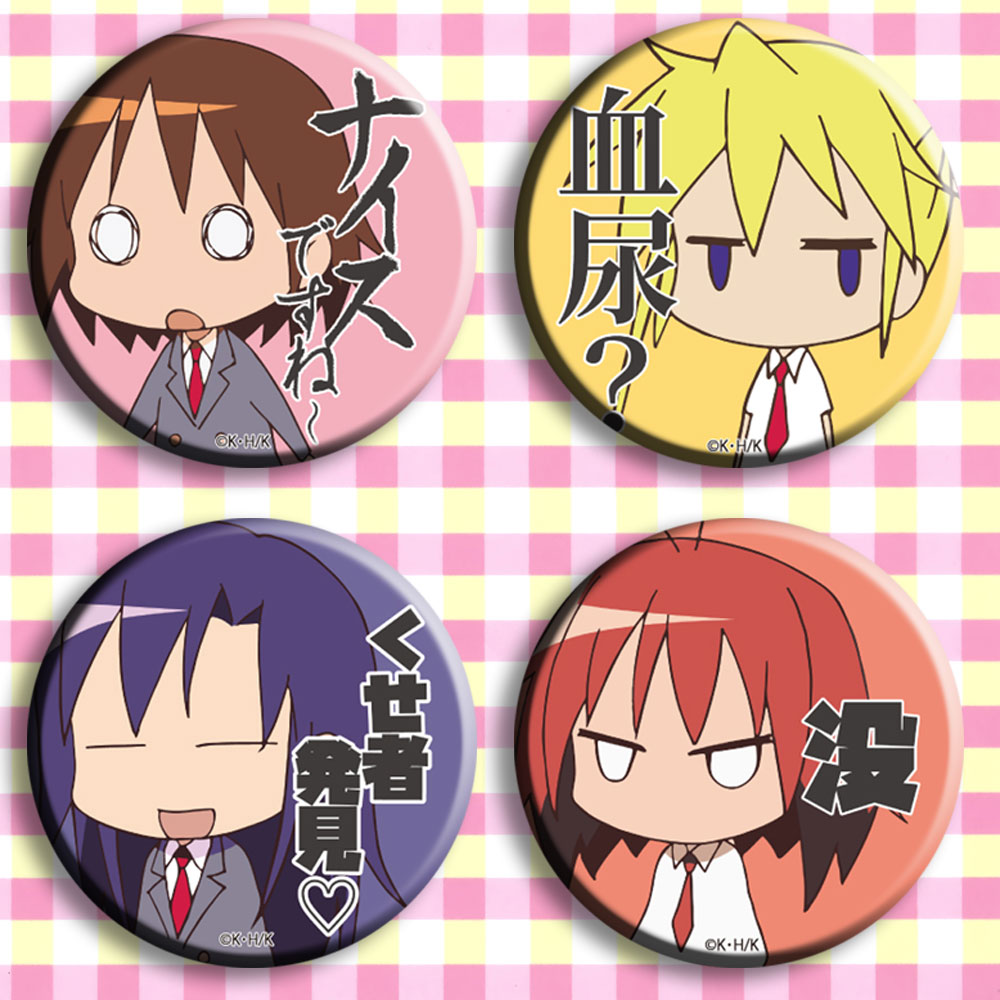 Japan Anime Baby, Please Kill Me Sonia Cosplay Badge Cartoon Brooch Pins Collection Bags Badges For Backpacks Button Gifts
