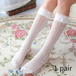 1 Pair New Lace Lovely Girls Socks Soft Sweet Women Socks White StockingsKnee High Knee High Socks