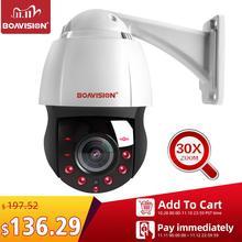 Caméra de surveillance dôme extérieur PTZ IP 4/5mp/5mp, HD 4.5 pouces, réseau extérieur, vitesse Onvif, lentille Zoom x30, Vision nocturne infrarouge 1080 m, nouveauté