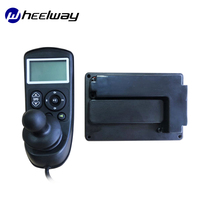 Wheelway brushless electric wheelchair controller driver 24V smart wheelchair elderly scooter motherboard