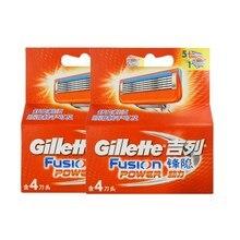 Original Gillette Fusion Power Razor Blades Shaver for Men 5 Layer Razor Blades Face Care Replacement Manual Blades 4/8 Pcs/box
