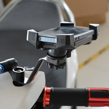 Bike Motorcycle Phone Holder 360 Rotatable Handlebar Bicycle Phone Holder Rearview Mirror Mobile Cell Phone Stand Holder sp motorcycle handlebar modified very cool rearview mirror holder multi functional extension rod