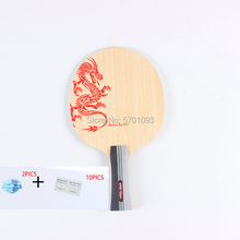 цена PING PONG High Quality Professional Carbon Table Tennis Blade Ayous Surface Pingpong Bat  FOB R онлайн в 2017 году