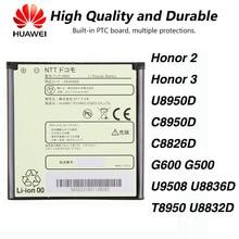 цена на Original Huawei HB5R1V phone battery For Huawei Honor 2 Honor 3 U8950D G600 U9508 U8836D G500 C8950D C8826D T8950 U8832D