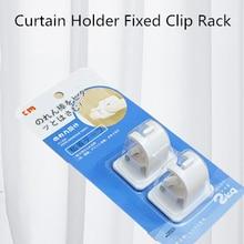 Hooks Rod-Bracket-Holders Fixed-Clip Wall-Curtain Adjustable Hanging-Rack Adhesive 2pcs