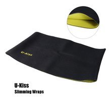 U-Kiss Neoprene Shapers(China)