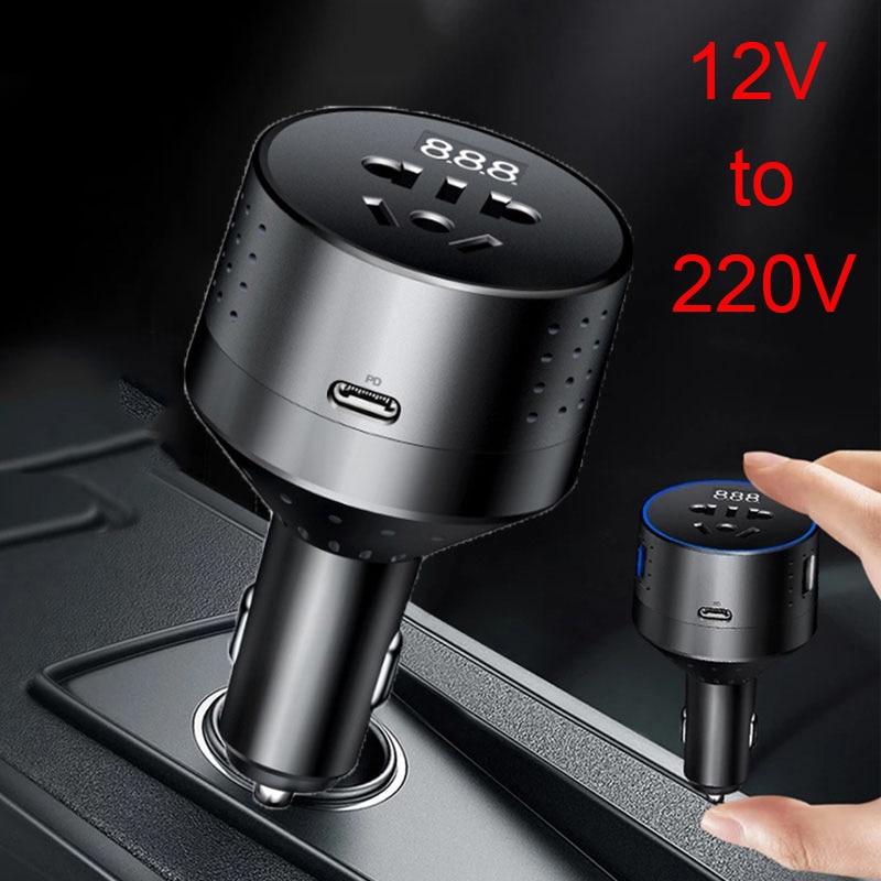 Автомобильный инвертор URVNS 12 В до 220 В Тип C PD QC3.0 быстрая зарядка автомобильное зарядное устройство прикуриватель USB зарядное устройство с ин...
