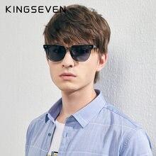 Мужские и женские квадратные поляризационные очки kingseven