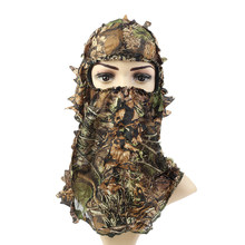 Outdoor 3D Camouflage Cap Tactical Hood Hunting Riding Hood Portable Army Fan Green Leaf Four Seasons Mask(China)