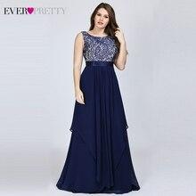 플러스 사이즈 신부 들러리 드레스 이제까지 예쁜 꽃 레이스 라인 오 넥 민소매 우아한 웨딩 게스트 드레스 Vestido Madrinha
