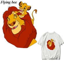 Flyingbee Creative  Heat Transfer Patches Cute Animals Cartoon Iron-on Patches For Clothing T-shirt Heat Press Sticker X0663 flyingbee diy heat transfer patches weird thing iron on patches for clothing t shirt decoration heat press appliqued x0657