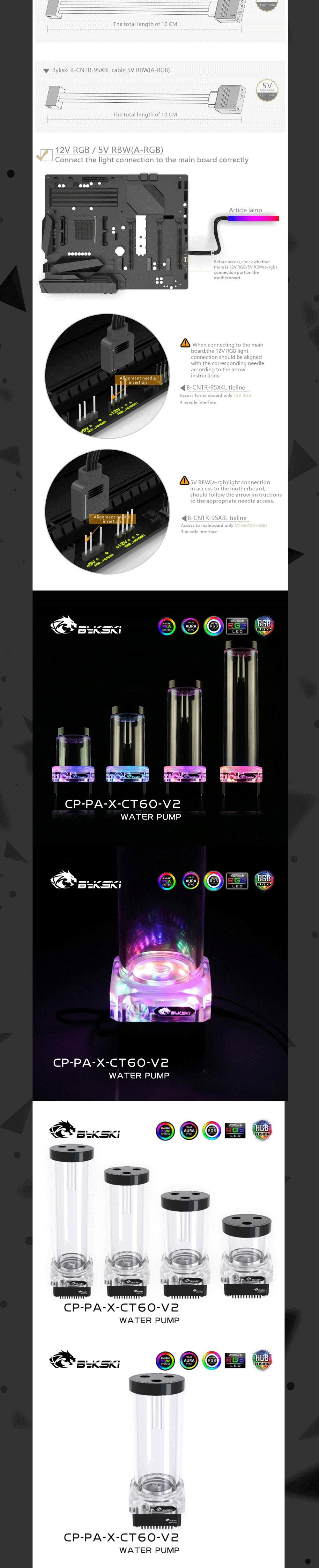 Bykski CP-PA-X-CT60 / CP-PA-X , Pump-reservoir Combination , 10W Pump With Lighting Max Flow 300L/H Max Head 3M